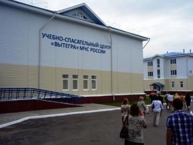 Учебно-спасательный центр