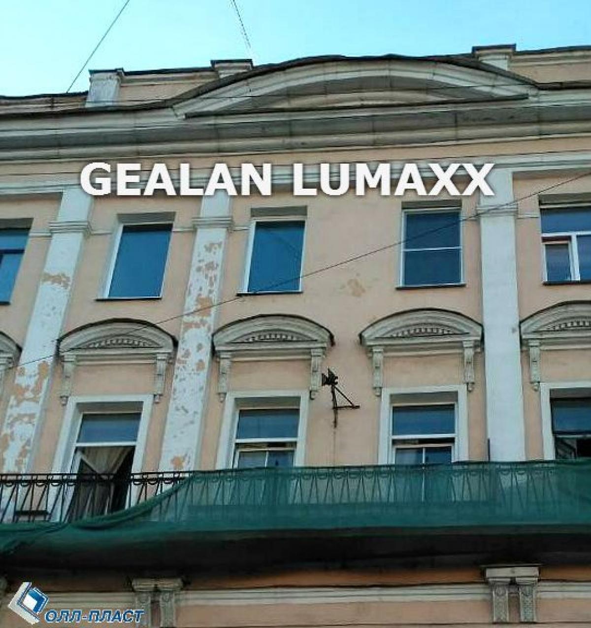 Установлены первые окна в России из профиля GEALAN Lumaxx